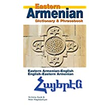 Eastern Armenian-English/English- Eastern Armenian Dictionary & Phrasebook (Romanized)
