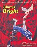 Always Bright, Zhou Yong, Li Ning, Xue Jian Xin, Shawn Ye, 0966542134