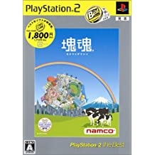 Katamari Damashii / Katamari Damacy (PlayStation2 the Best Reprint) [Japan Import]