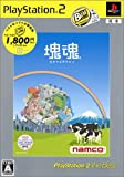 Katamari Damashii / Katamari Damacy (PlayStation2 the Best Reprint) [Japan Import]