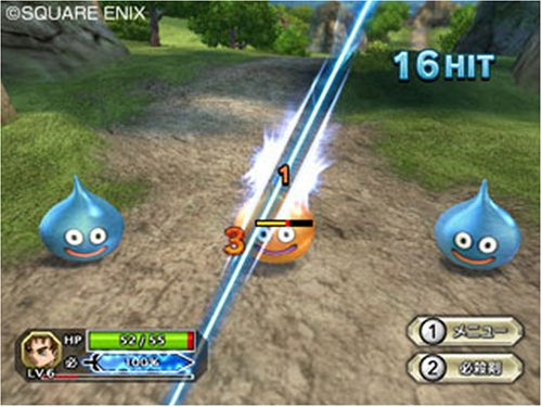 Dragon Quest Swords: The Masked Queen and Tower of Mirrors - Nintendo Wii