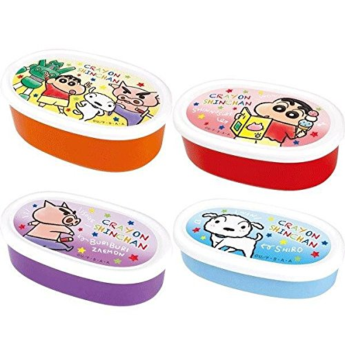 Buy Crayon Shin Chan 4 Piece Nesting Food Storage Boxes Microwavable Lunch  Box Set   Kitchenonstore