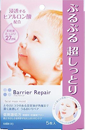GATSBY Mandom Barrier Repair Facial Mask Moist
