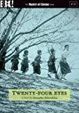 Twenty-four Eyes - Masters of Cinema series [DVD] [1954]