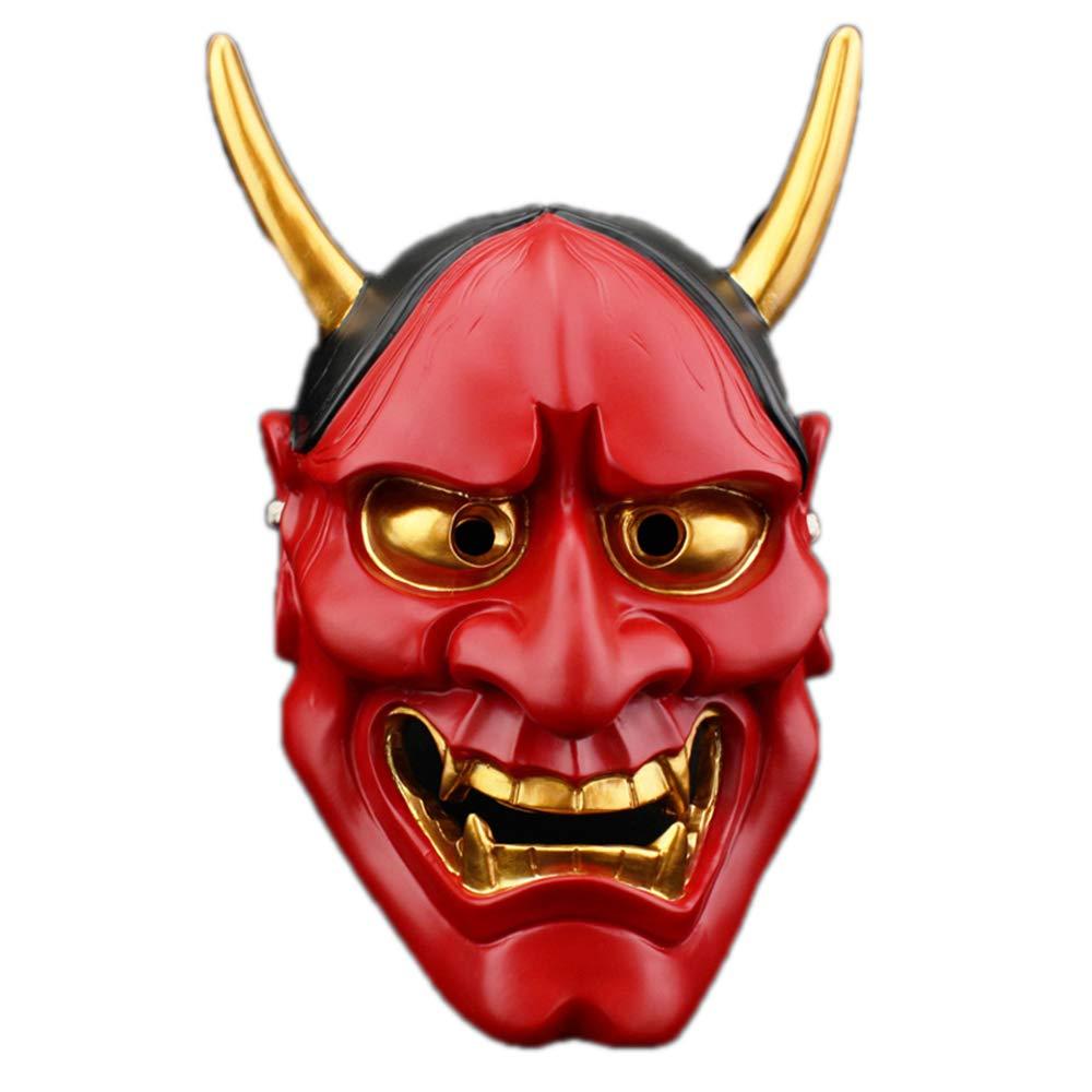 SEEKSUNGM Maske, Halloween Horror Maske, Weiß Ghost Academy Butterfly Ghost Kopf Maske, Dress Up Dancer Harz Maske, Größe: 30  18Cm,ROT