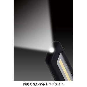 ジェントス LEDワークライト USB充電式 ガンツ GZ-704