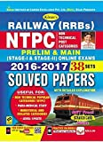 KIRAN'S RAILWAY (RRB) NTPC PRELIM & MAIN STAGE-I & STAGE-II ONLINE EXAM 2016-2017 SOLVED PAPER – ENGLISH