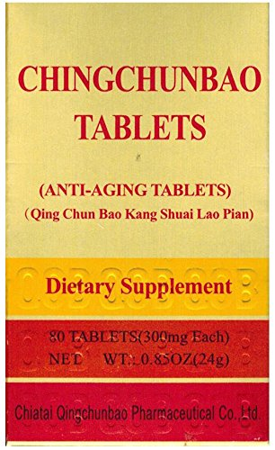 Ching Chun Bao - Antiaging Tablets (80 Tablets X 12 Bottles)