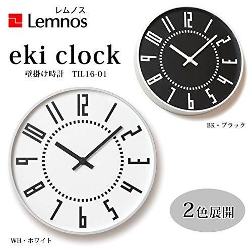Lemnos レムノス eki clock 壁掛け時計 TIL16-01 WHホワイト B01DKMFIME