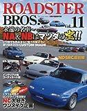 ROADSTER BROS. (ロードスターブロス) Vol.11 (Motor Magazine Mook)