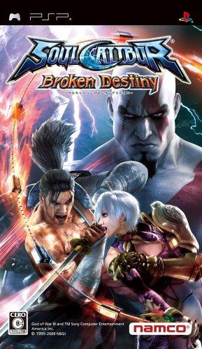 ソウルキャリバー Broken Destiny
