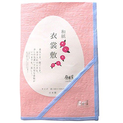 衣裳敷き 和紙 優華壇 日本製 高級 カラー パルプ 着物 和装小物 約100×150cm (ピンク×ブルー)