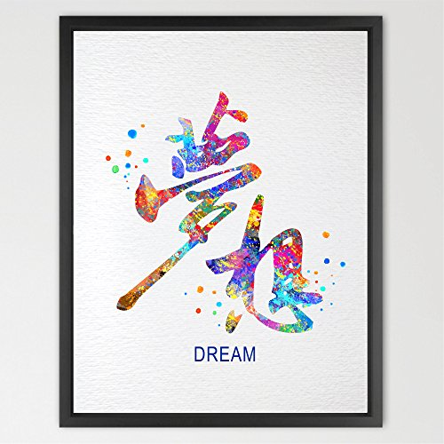 Dignovel Studios 11X14 Chinese quote Watercolor Art Print DREAM print Wall Art Kids Room Decor wall Art Wall Hanging Giclee Art birthday Gift wedding gift N051