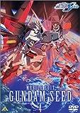 機動戦士ガンダムSEED 4 [DVD]