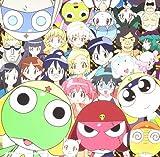 Keroro Song Hobozennbuiridearimasu! V.2