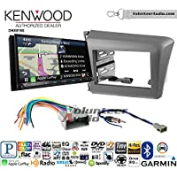 Volunteer Audio Kenwood DNX874S Double Din Radio Install Kit with GPS Navigation Apple CarPlay Android Auto Fits 2011-2016 Honda Odyssey