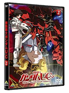Mobile Suit Gundam Uc (Unicorn) 2 [Dvd]