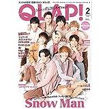 QLAP! 2020年2月号