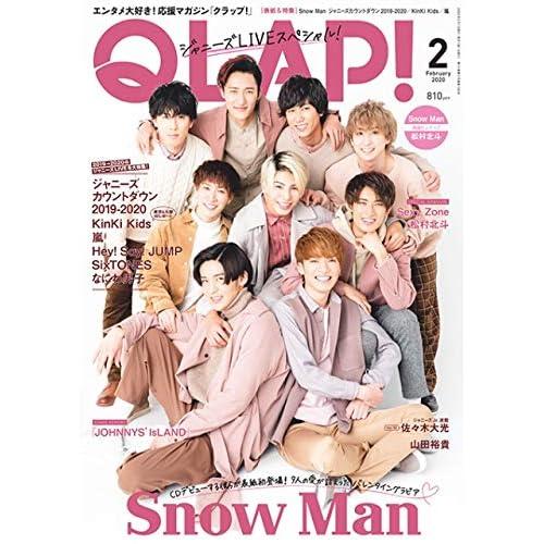 QLAP! 2020年2月号 表紙画像