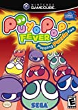 Puyo Pop Fever - GameCube