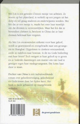 Dochter Van China 9789061408260 Amazon Com Books
