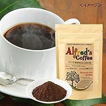[Hawaii souvenir] Lion Coffee Set of 3 (Hawaii tea, coffee and other drinks)