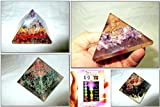 Jet Exquisite Four (4) Chakra Layer Amethyst Tourmaline Green Mica Pyramid 1 each Best Offer Free Booklet Jet International Crystal Therapy Crystal Gemstones Copper Metal UPS EXPEDITED SHIPPING