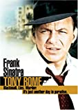 Frank Sinatra: Tony Rome [Import]