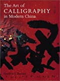 The Art of Calligraphy in Modern China, Gordon S. Barrass, 0520234510