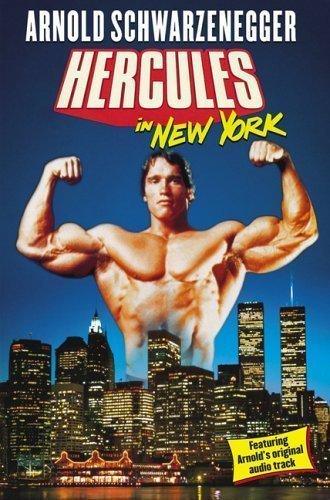 Hercules in New York by Lions Gate by Arthur Allan Seidelman