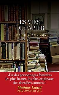 Les vies de papier, Alameddine, Rabih