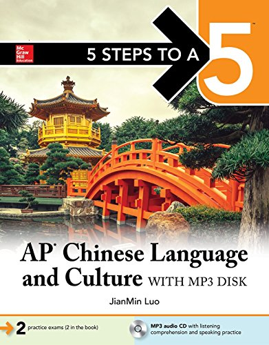 5 Steps to a 5: AP Chinese Language and Culture by McGraw-Hill Education