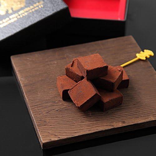 ニッカ 竹鶴ピュアモルト17年使用 ウイスキー生チョコレイト