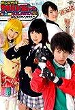 Unofficial Sentai Akibaranger Visual Book Japan Art Akiba Ranger