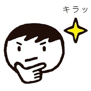 生田 信一