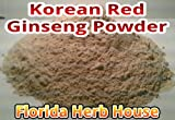 Red Korean Panax Ginseng Powder – 7 Year Ginseng Root Powder (4 oz – 1/4 lb) Review
