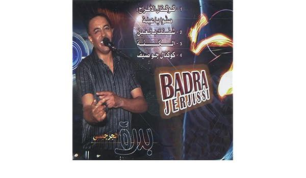 JERJISSI.MP3 EL TÉLÉCHARGER BADRA