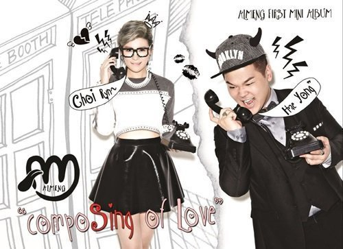 CD : Almeng - Composing Of Love (Asia - Import)