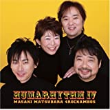 HUMARHYTHM-IV