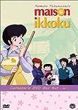 Maison Ikkoku: Box set 1 (eps.1-12)