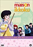 DVD : Maison Ikkoku: Collector's Box set 1 (eps.1-12)