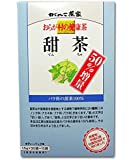 がんこ茶家 おらが村の健康茶 甜茶1.5g×30袋+15袋