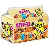 カルビー ポテトチップス コンソメパンチ ゴー5パック 140g(28g×5袋)×8袋