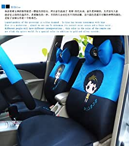 18pcs-sandwich Women Seat Covers-blue-cute Cartoon of the Four Seasons General Car Seat Covers Car Seat Cushion-5-10 Working Days to Delivered