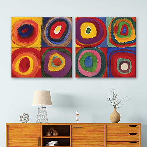 2 Panel Square Abstract Circles by Kandinsky Gallery x 2 Panels