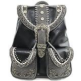 Justin West Trendy Western Rhinestone Leather Conceal Carry Top Handle Backpack Purse (Western Black)