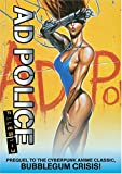 A.D. Police: Files 1-3