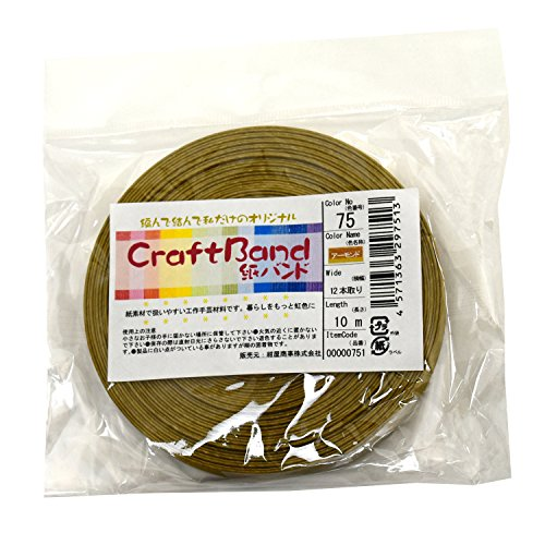 Paper band of 12 x10m almond HT75-1 (japan import)