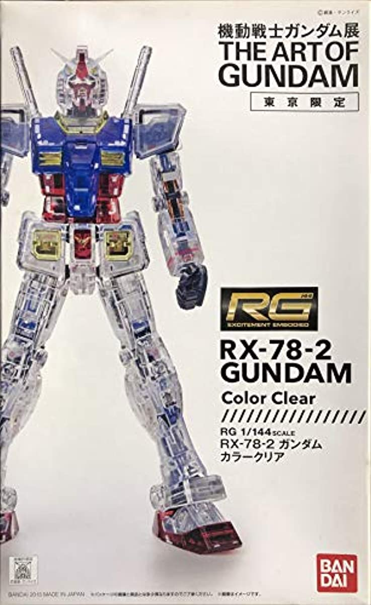 [해외] 기동 전사 건담전 도쿄 한정 RG RX-78-2 건담 컬러 클리어VER.