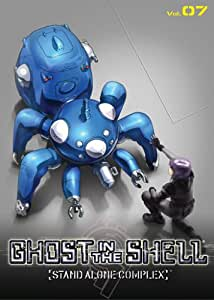 Ghost in the Shell: Stand Alone Complex, Vol. 07 (ep.24-26) [Import]